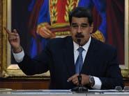 الحكومة والمعارضة في فنزويلا تستأنفان المفاوضات قريبا
