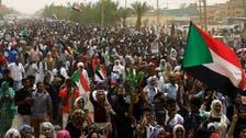 Sudan police fire tear gas at Khartoum protesters