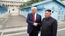 شمالی کوریا اور امریکا جوہری اسلحہ سے متعلق مذاکرات پر تیار