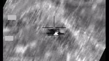 عرب اتحاد نے حوثیوں کے ڈرونز ہدف تک پہنچنے سے پہلے ہی مارگرائے !