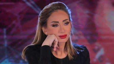 ريهام سعيد تبكي: لا علاقة لي بأزمة صابرين.. دعوني وشأني