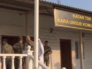 وثائق سرية تكشف مراقبة قوات تركية التطورات اليومية بالدوحة