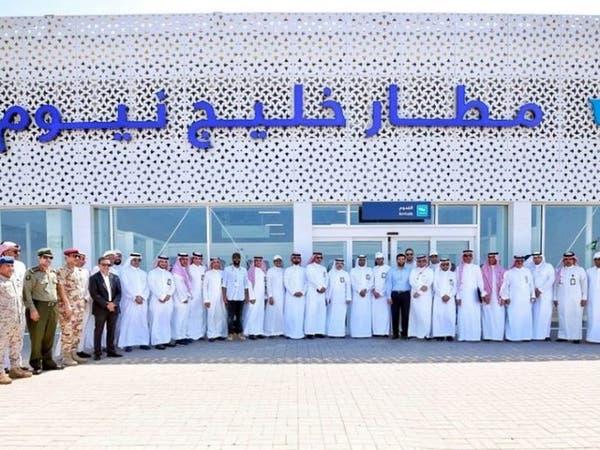الخطوط السعودية تبدأ رحلات منتظمة لمطار خليج نيوم