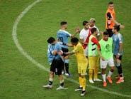 سواريز يهدر ركلة ترجيحية.. وبيرو تبلغ نصف النهائي