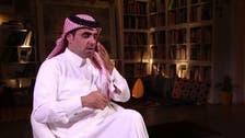 """فنان تشكيلي سعودي: الفن قوة ناعمة وهذه هي قصة """"الخزنة"""""""