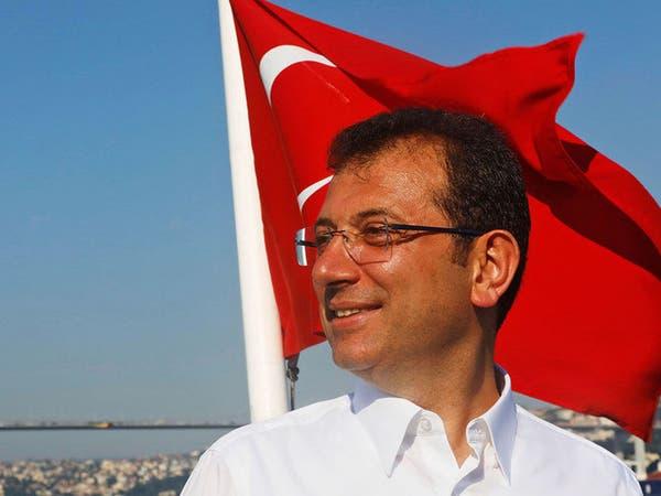 عمدة اسطنبول: مواقف أردوغان ضد الشعب وراء فوزي