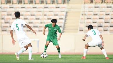 أخضر الناشئين يلاقي العراق في بطولة غرب آسيا