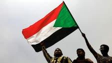 سوڈان کی اپوزیشن جماعت 'حزب الامۃ' کا مظاہروں میں شرکت کا اعلان