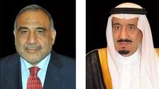 خادم الحرمين يبحث مع رئيس وزراء العراق أوجه التعاون المشترك