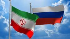 """روسيا تأسف لتجاوز إيران """"الحد النووي"""""""