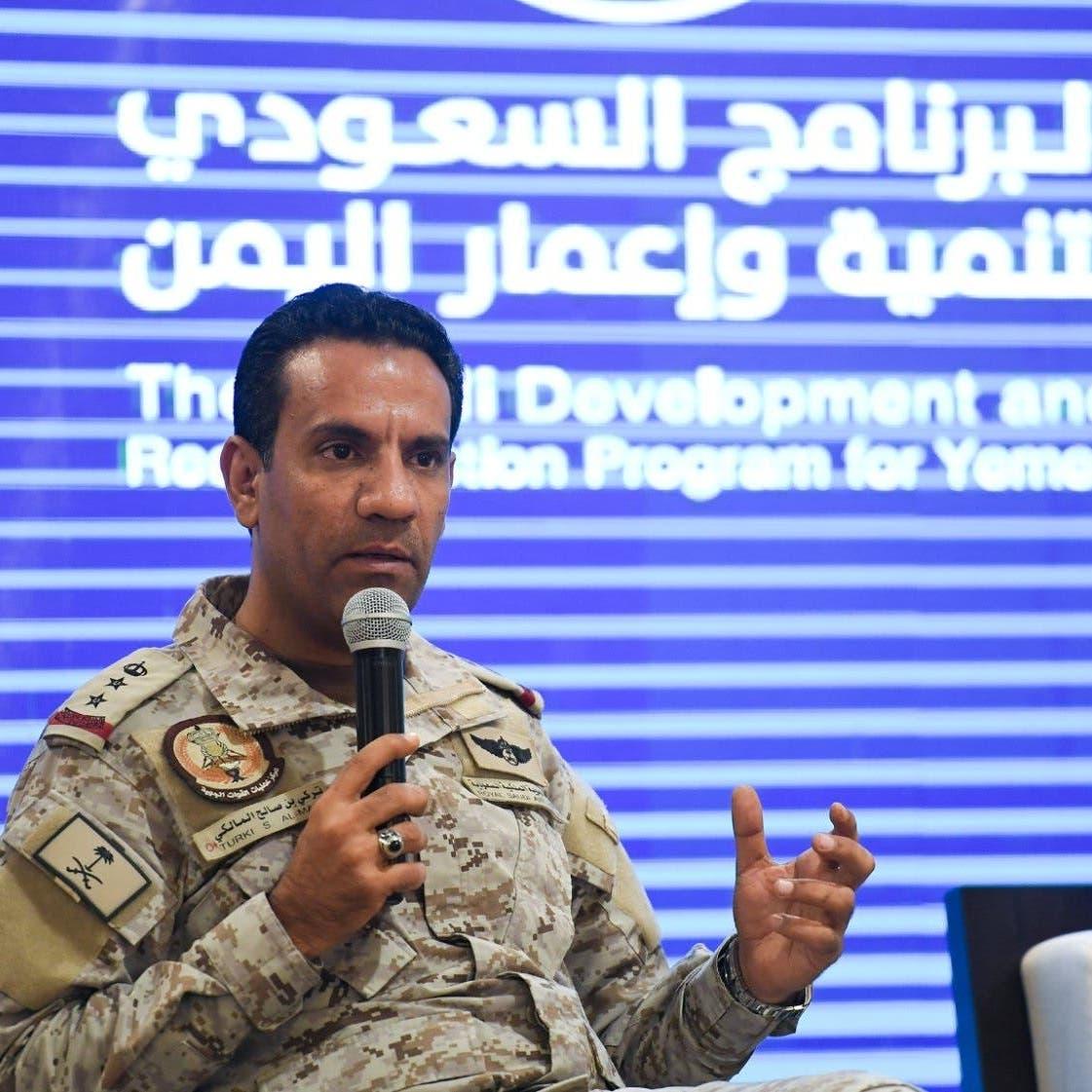 التحالف: تدمير زورقين مفخخين أطلقتهما ميليشيات الحوثي