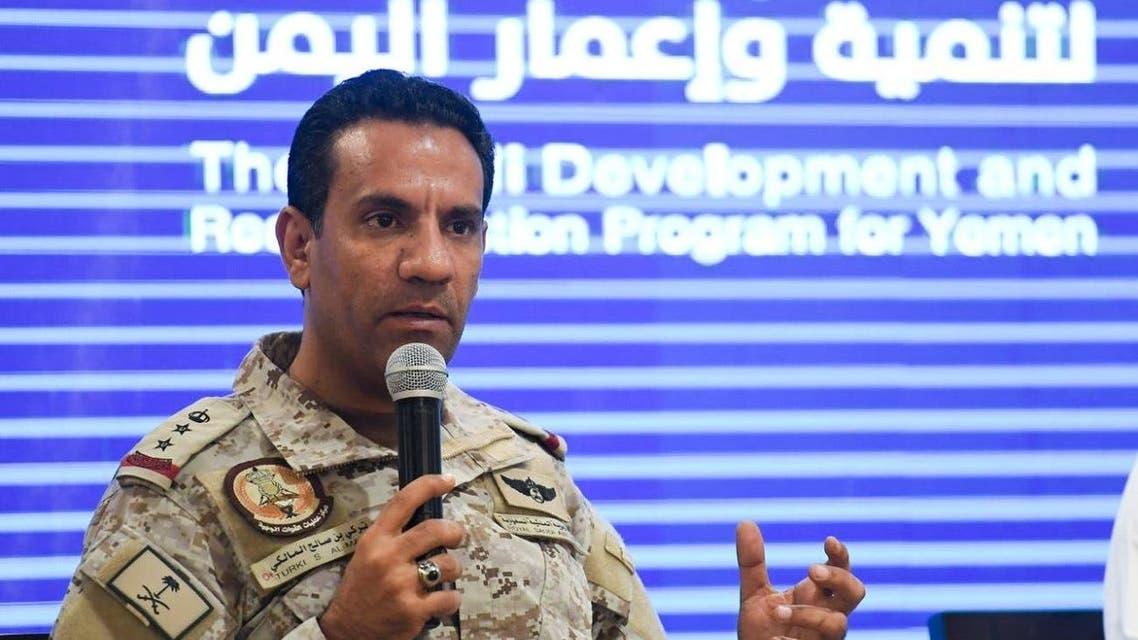 the official spokesperson of the Arab Coalition Turki al-Maliki