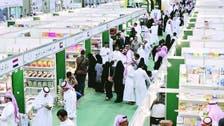 الملك سلمان يرعى معرض الرياض الدولي للكتاب
