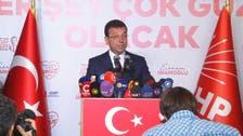 استنبول کے میئر کو نظرانداز کیے جانے پر ایردوآن پر شدید تنقید