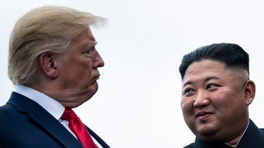 """الصين تشيد بلقاء ترمب وكيم وتؤكد """"أهميته البالغة"""""""