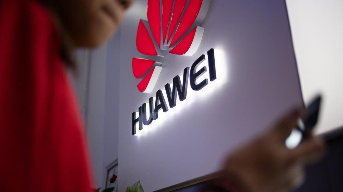Huawei logo - AFP