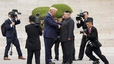 """كوريا الشمالية تصف لقاء ترمب-كيم بأنه """"تاريخي"""" و""""رائع"""""""