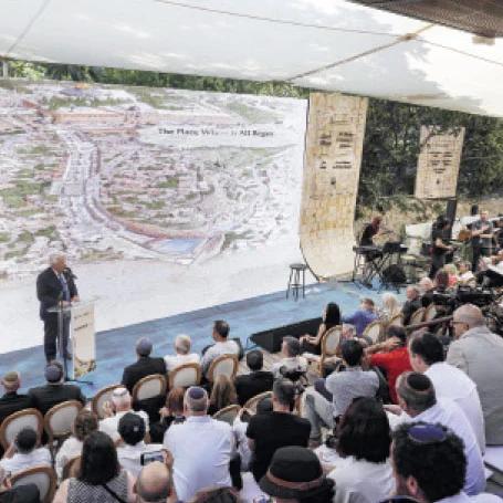 الأردن يدين افتتاح موقع أثري بالقدس الشرقية مرتبط بالمستوطنين