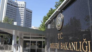 تركيا تطلع سفير واشنطن على عملية شمال شرقي سوريا