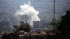 حوثی ملیشیا نے امدادی سامان لینے والے یمنی شہری بھون ڈالے