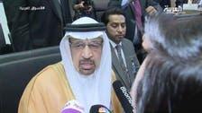 الفالح للعربية: تهدئة نزاع التجارة سترفع طلب النفط