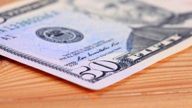 ترمب يُحمل الفيدرالي مسؤولية ارتفاع الدولار