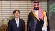 Saudi Crown Prince meets Japan's emperor in Akasaka Palace