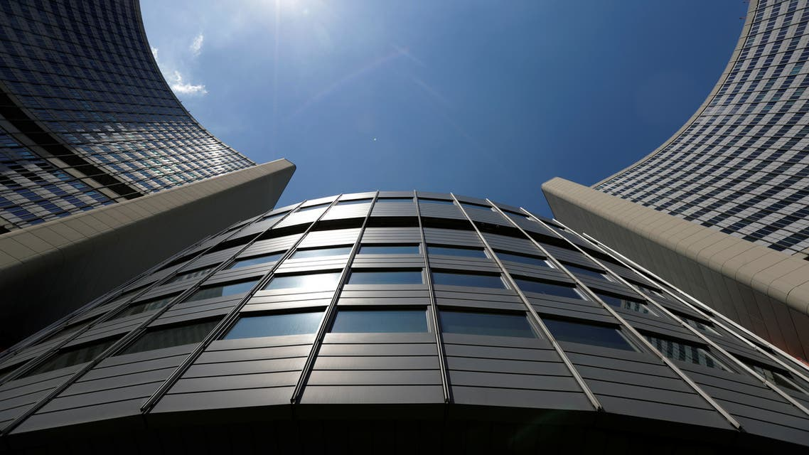 مقر الوكالة الدولية للطاقة الذرية في فيينا