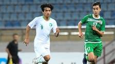 أخضر الناشئين يتغلب على العراق في بطولة غرب آسيا