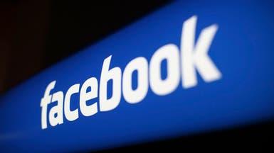 كل 40 ثانية ينتحر شخصاً.. خطوة هامة من فيسبوك!