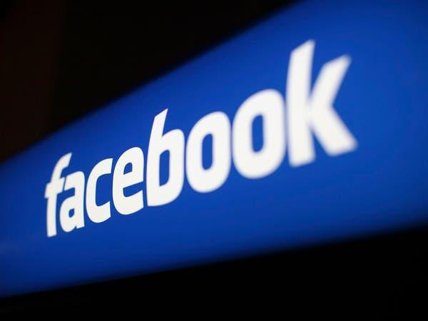 صراع الأمن والخصوصية..أميركا تحذر من تشفير رسائل فيسبوك