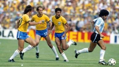 """""""سوبر كلاسيكو"""".. ذكرى سيئة للبرازيل وعقدة لميسي"""