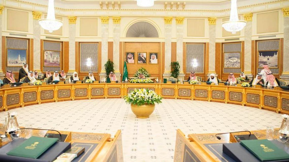 Saudi Arabia's Council of Ministers