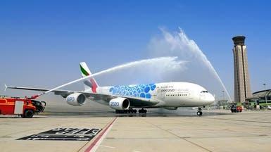 """""""طيران الإمارات"""" تطلق أقصر رحلة على أضخم طائرة"""
