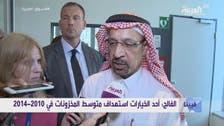 سعودی آرامکو کے حصص 2020-21 میں فروخت کے لیے پیش کیے جائیں گے: خالد الفالح