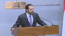 لبنانی وزیراعظم نے اپنے وزیر کے قافلے پر حملے کے بعد کابینہ کا اجلاس ملتوی کردیا