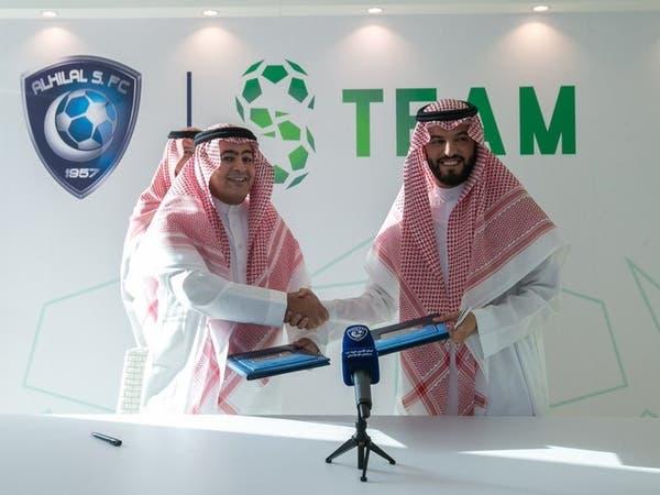 """اتفاقية شراكة بين الهلال وشركة """"S-TEAM"""""""