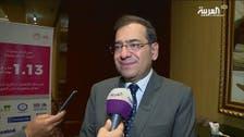 مصر: نستهدف تصدير ملياري قدم مكعبة غاز يومياً بآخر 2019