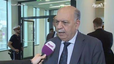 وزير النفط العراقي: 24 دولة وقعت ميثاق التعاون
