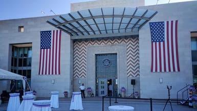 تونس.. السفارة الأميركية تؤجل حفلاً لدواعٍ أمنية