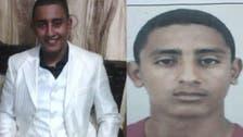 محاصرے کے دوران تیونسی دہشت گرد کی خودکش کارروائی