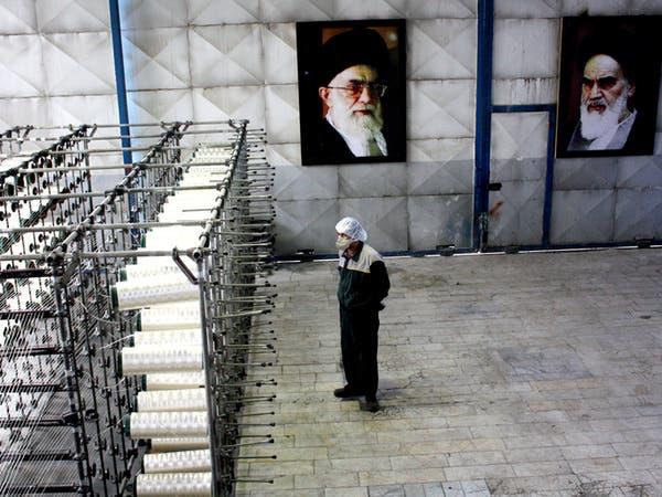 شحّ السيولة وراء إغلاق 80% من الوحدات الإنتاجية بإيران