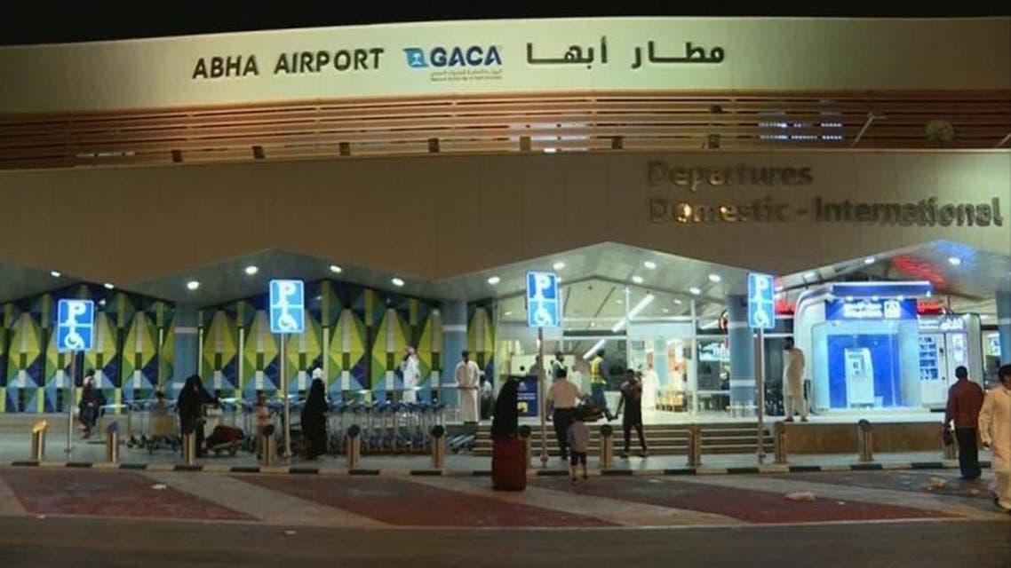 KSA: ABHA airport