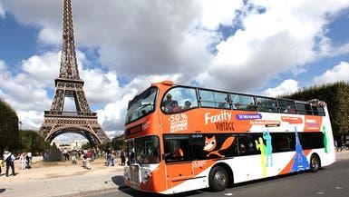 """فرنسا.. """"لا أهلا ولا سهلا"""" بحافلات سياح باريس"""
