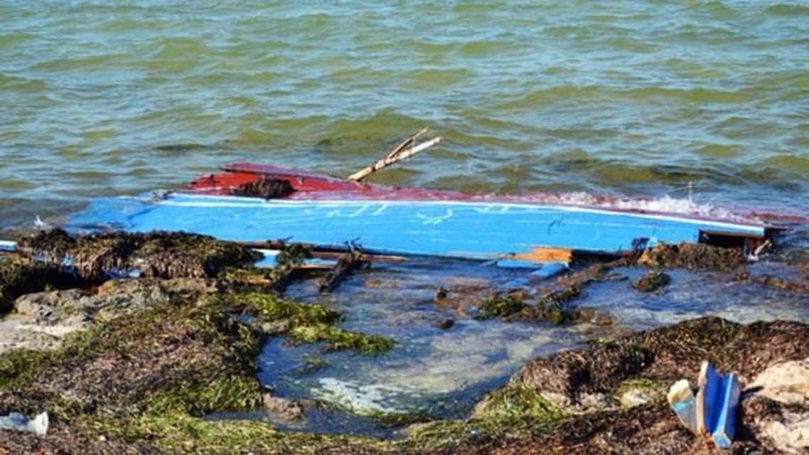 Pakistan Boat Accident