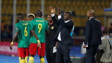 الاتحاد الكاميروني يقيل سيدورف من منصبه