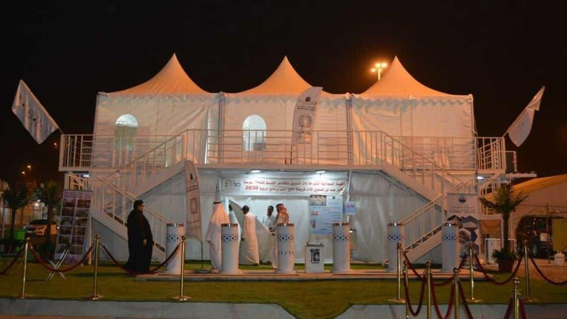 Hajj season: miltistories tent system in mina