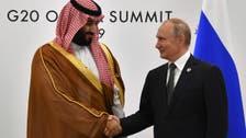 ولي العهد السعودي يبحث مع بوتيناستقرار أسواق الطاقة