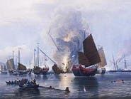 كيف استأجرت بريطانيا هونغ كونغ من الصين 99 عاما مجانا؟