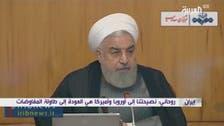 ایران ایک گھنٹے میں جوہری سمجھوتے کے تقاضوں کی جانب لوٹ سکتا ہے: حسن روحانی